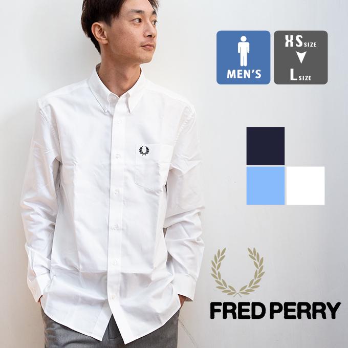 【SALE!!】【 FRED PERRY フレッドペリー 】 OXFORD SHIRT オックスフォードシャツ M8501 / フレッドペリー シャツ メンズ 長袖 シャツ 綿 長袖 トップス ボタンダウンシャツ 長袖 メンズ ロゴ 刺繍 春 シャツ 20SS