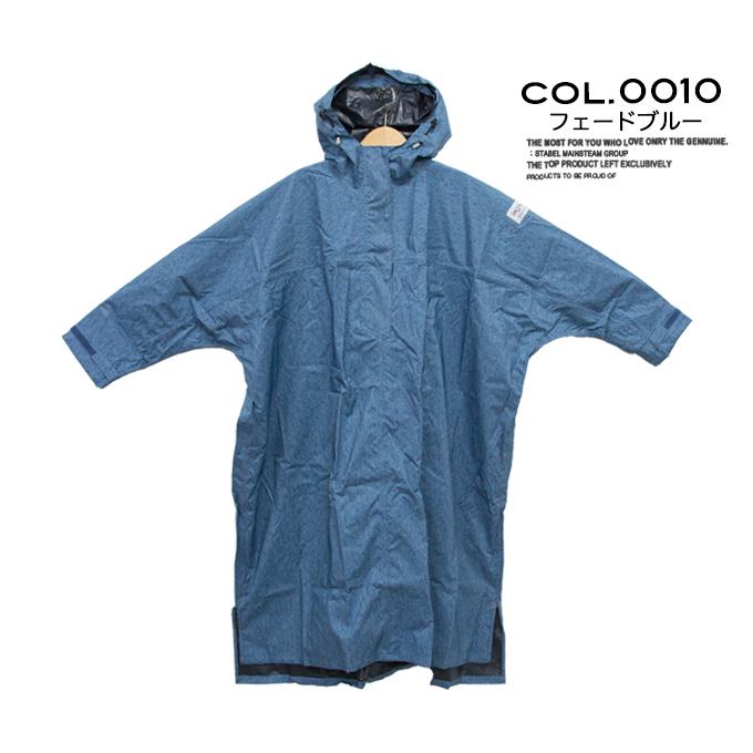 【SOMETHING サムシング】ウィズ レイン ハイ ポンチョ  Plus QKAJ20-045/ST-300/レインウェア/レインコート/カッパ/雨具/台風/暴風/豪雨/防水/レディース/フェス/