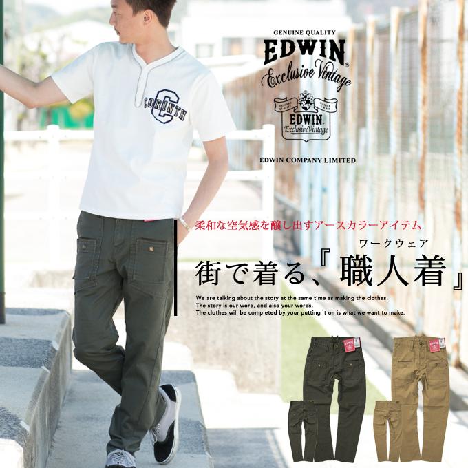 XV 布什工作裤 KX0003 裤子工作裤 / 布什 / 拉伸 / 军事 / 休闲