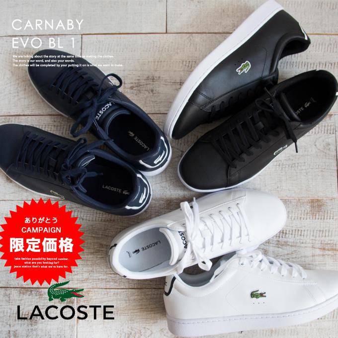 【LACOSTE ラコステ】 CARNABY EVO BL 1 スニーカー SPM1002/メンズ/カーナビー/lacoste/スポーツ/靴/シューズ/コートシューズ/ブラック/ホワイト/ネイビー