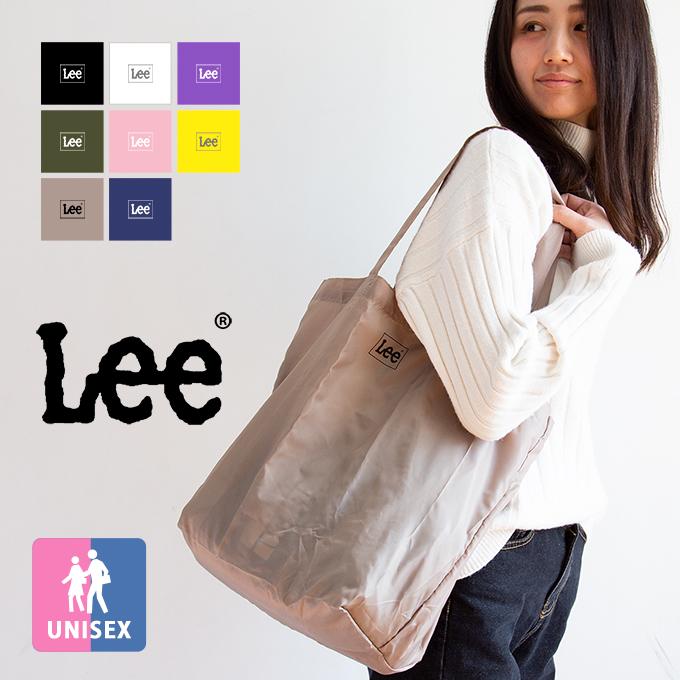 毎日のように使うエコバッグだから 容量たっぷりで好きな色を楽しみたい Lee 迅速な対応で商品をお届け致します リー コンパクト 直営ストア エコバッグ QPER60-010 0425668 かばん 鞄 折り畳み パッカブル ポケッタブル レディース 買物袋 ユニセックス メンズ トートバッグ サブバッグ ショッピングバッグ ※ コンビニバッグ 男女兼用 レジ袋 ロゴ