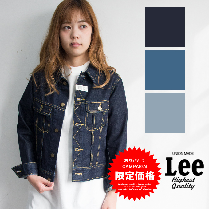 【Lee リー】 HERITAIGE ORIGINAL デニム ジャケット LL1629/LL1629-160/レディース/アウター/トップス/長袖/デニムジャケット/Gジャン/綿100%/ジャケット