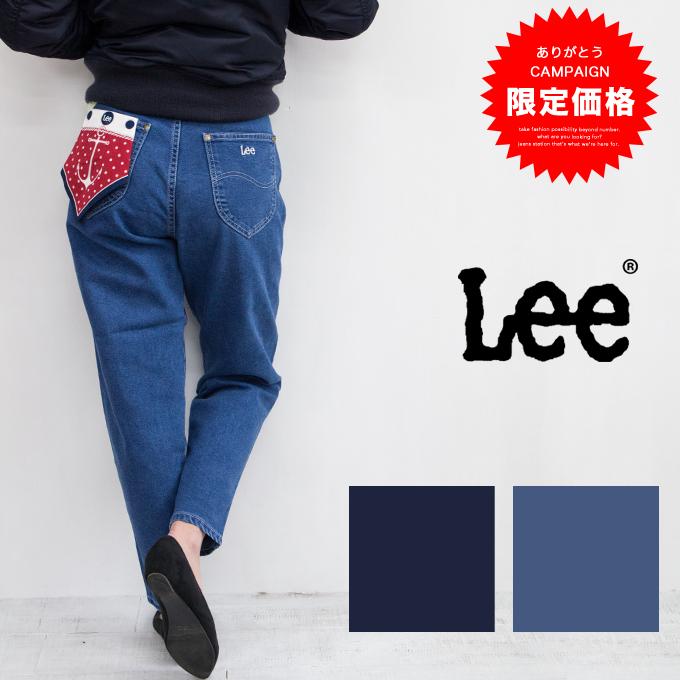 【Lee リー】EMBROIDERY SLIM Leeロゴ 刺繍 ハイウエスト スリム デニム LL5980/レディース/パンツ/ボトムス/デニム/ジーンズ/Leeロゴ/ハイウエスト/スリム