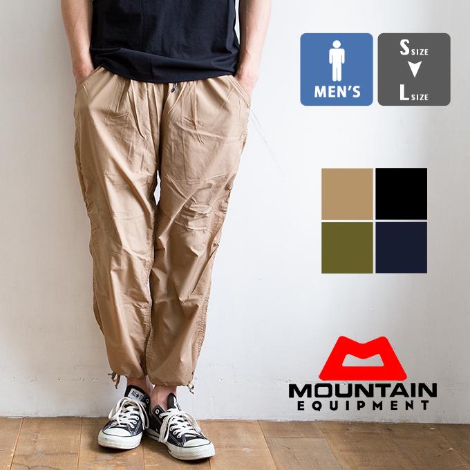 【 MOUNTAIN EQUIPMENT マウンテンイクイップメント 】 Puckering Pants パッカリングパンツ 425460 / パンツ ズボン ボトムス ロングパンツ パッカリング ナイロンパンツ パッカブル キャンプ トレッキング アクティブ アウトドア カジュアル シンプル 軽量 メンズ 20SS