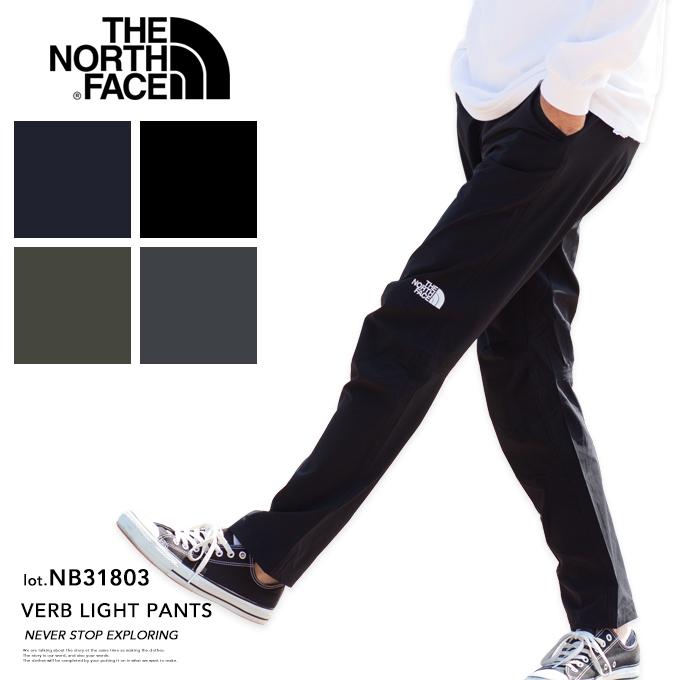 【THE NORTH FACE ザノースフェイス】Verb Light Pant NP11935 メンズ バーブライトパンツ NB31803/メンズ/パンツ/ボトムス/トレッキングパンツ/ストレッチ/軽量/夏用/撥水加工/テーパード/ナイロン/クライミング
