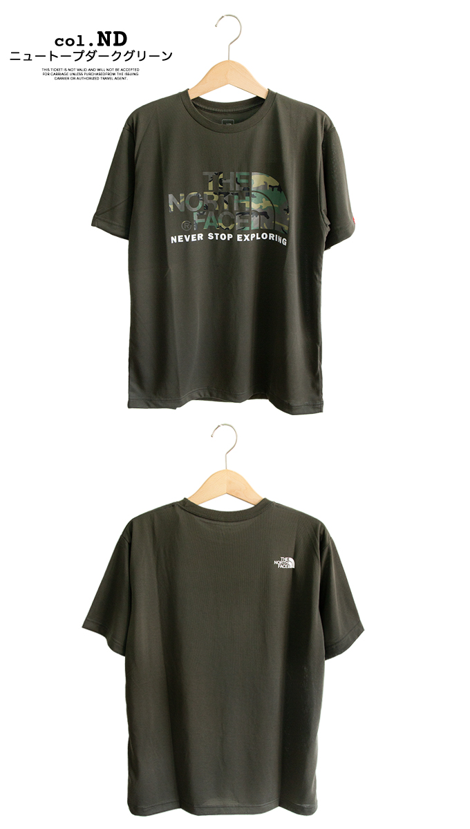 16d995688 S/S Camouflage Logo Tee short sleeve camouflage logo T-shirt NT31932 North  Face t shirt North Face the north face 2019 North Face men t shirt North ...