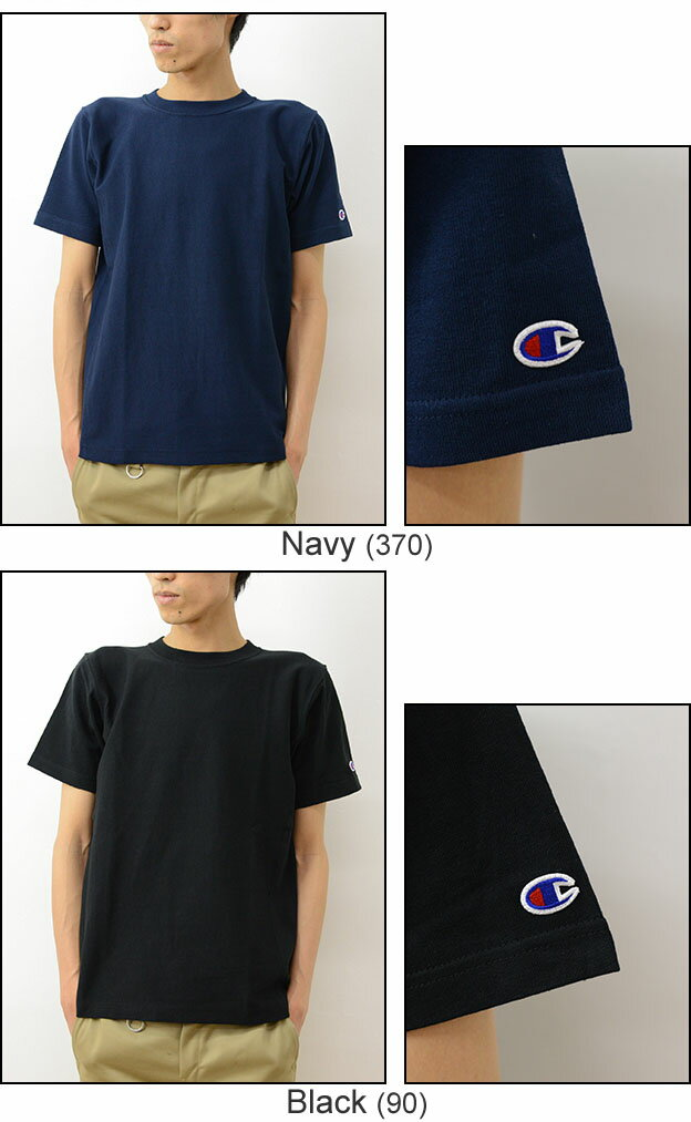3317d9cd ... Champion (champion) weave short sleeve solid color tee shirts men's  heavyweight T shirt thick