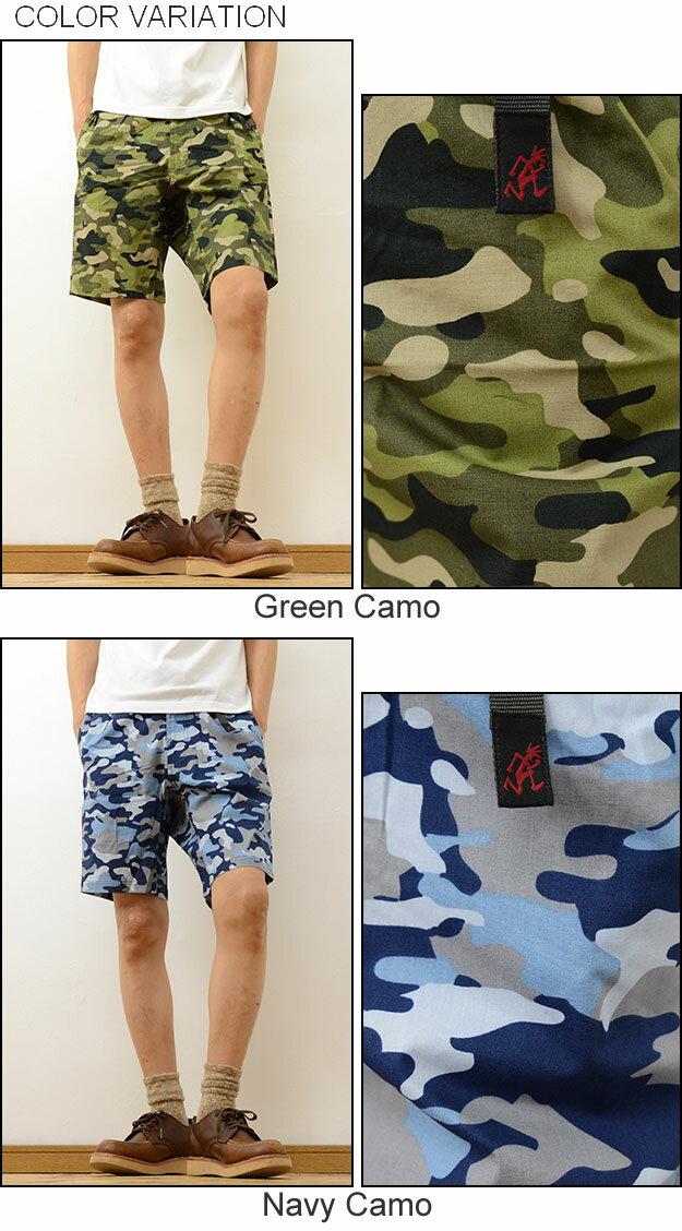 ENJOY Short Camo Green