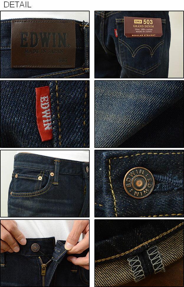 Jeansbug Edwin Made Edwin 503 Regular Straight Jeans Japan