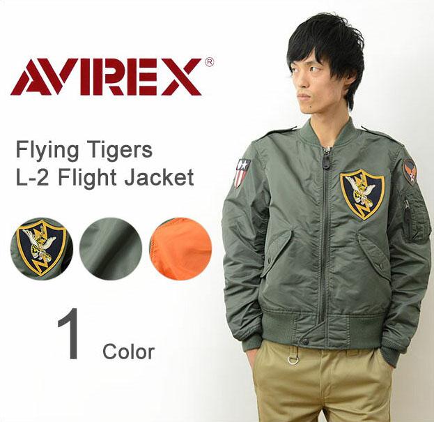 AVIREX(アヴィレックス) フライング タイガース L-2 フライト ジャケット メンズ ミリタリー アウター ブルゾン 空軍 ボンバー ワッペン カスタム アメカジ ワーク 防寒 アビレックス L2 MA-1 MA1 オリーブ カーキ 【6162163】