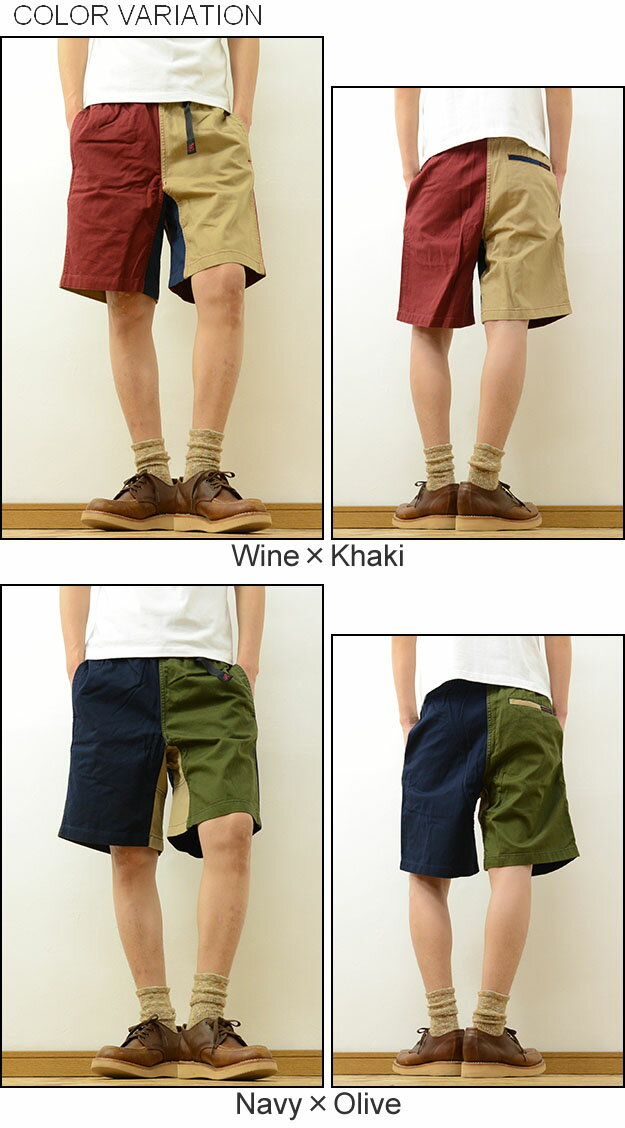 GRAMICCI ( gramicci ) CRAZY GRAMICCI SHORTS crazy color scheme change climbing shorts outdoor half-pants