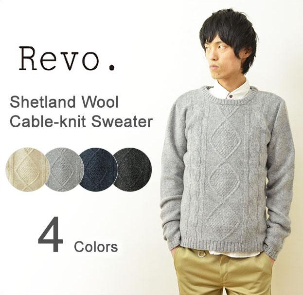 JEANSBUG | Rakuten Global Market: Revo Revo.() Shetland wool cable ...