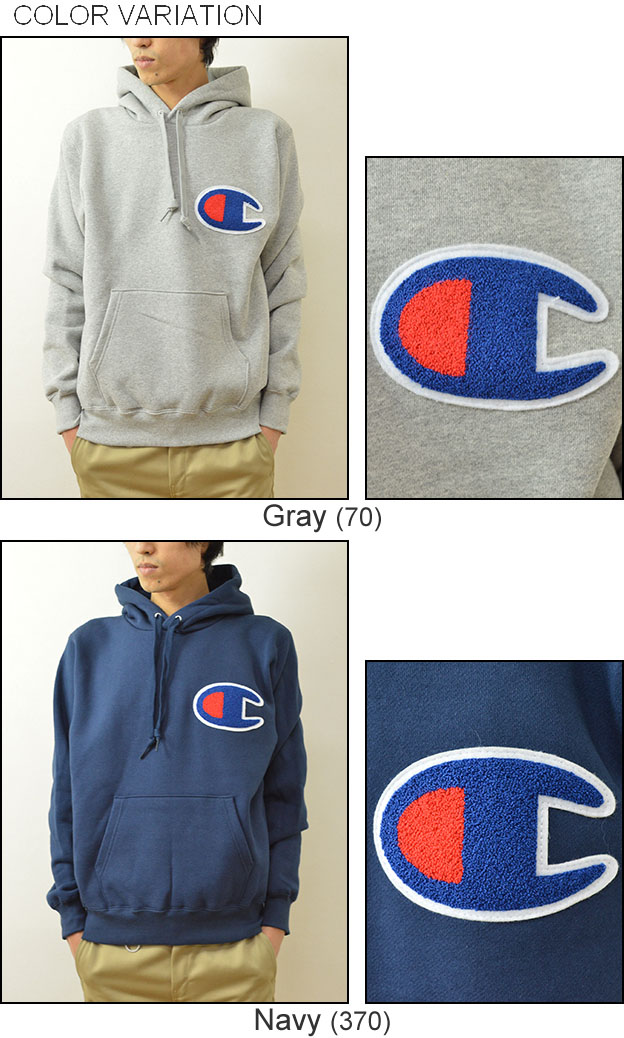 60f4b05c ... Champion (champion) big logo sweatshirts pull Parker mens Womens big C  emblem sweat pullover ...