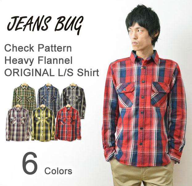 Jeansbug Channel Block Check Shirt Tag Jeansbug Original Tag