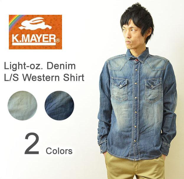 580bb6a3c45 JEANSBUG  KRIFF MAYER (cliffmeyer) light once denim Western shirt ...