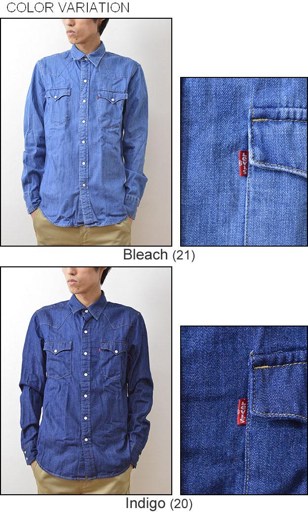 93c9db2e98 Levi s (Levi s) Western shirt men s long sleeve denim shirt flannel shirt  check shirt classic block check flannel 6.8 oz 7.8 oz red red blue Indigo  used ...