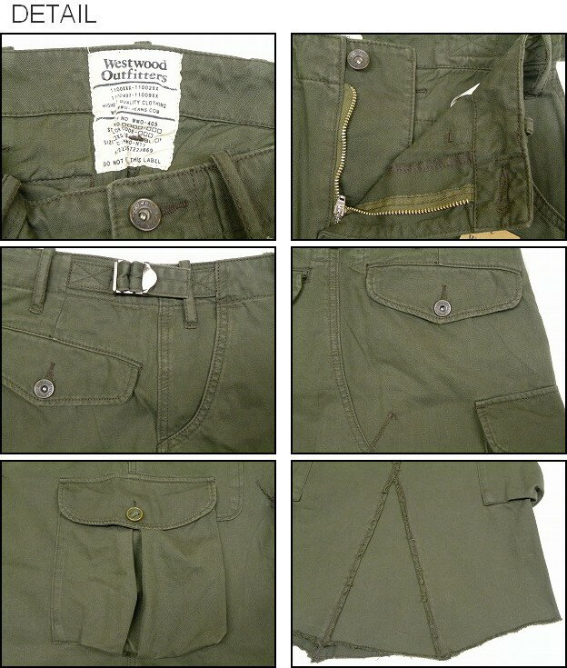 Westwood Outfitters(uesutouddoautofittazu)军事设计再作货物裙子