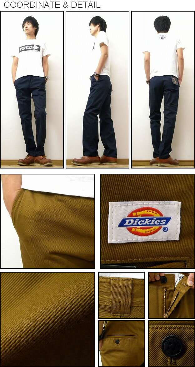 Dickies ( Dickies ) Regular Silhouette Heavy Cotton Twill Workpants regular silhouette ヘビーコットンツイルワーク pants Chino