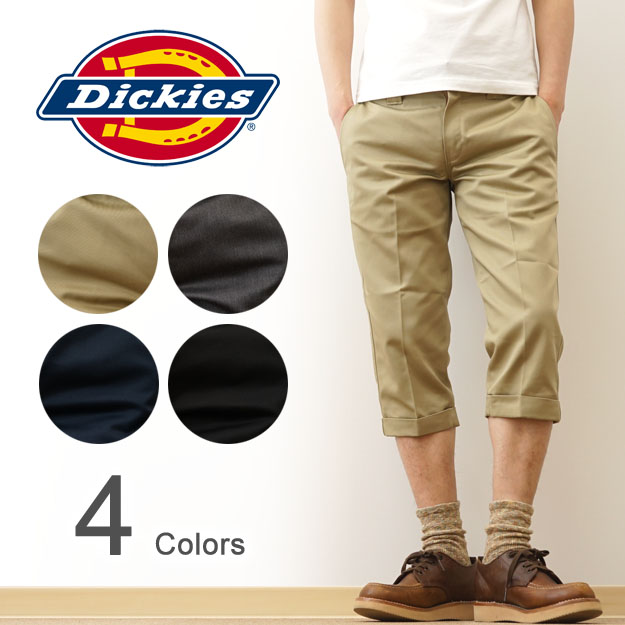 Dickies ( Dickies ) Cropped Lowrise Workpants cropped pants ローライズワーク Chino three-quarter-length shorts Chopin incomplete-length shorts
