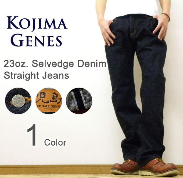 基因小岛 (小岛牛仔裤) 23 盎司壬午牛仔布直牛仔裤 23 盎司 ヘビーウエイトセルビッチ 直牛仔裤绿色的耳朵