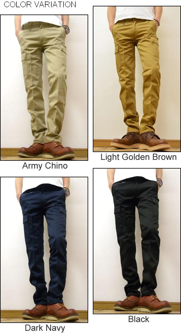 Chino cargo pants, work pants, スマートスリムカーゴ low rise Lowrise Smart Slim Cargo Workpants Dickies ( Dickies )