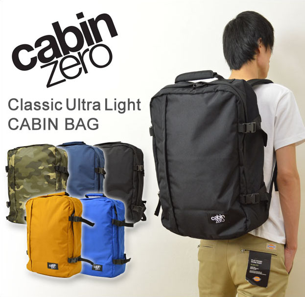 Cabin Zero Cabinzero Bag Classic Ultra Light On Board Carry