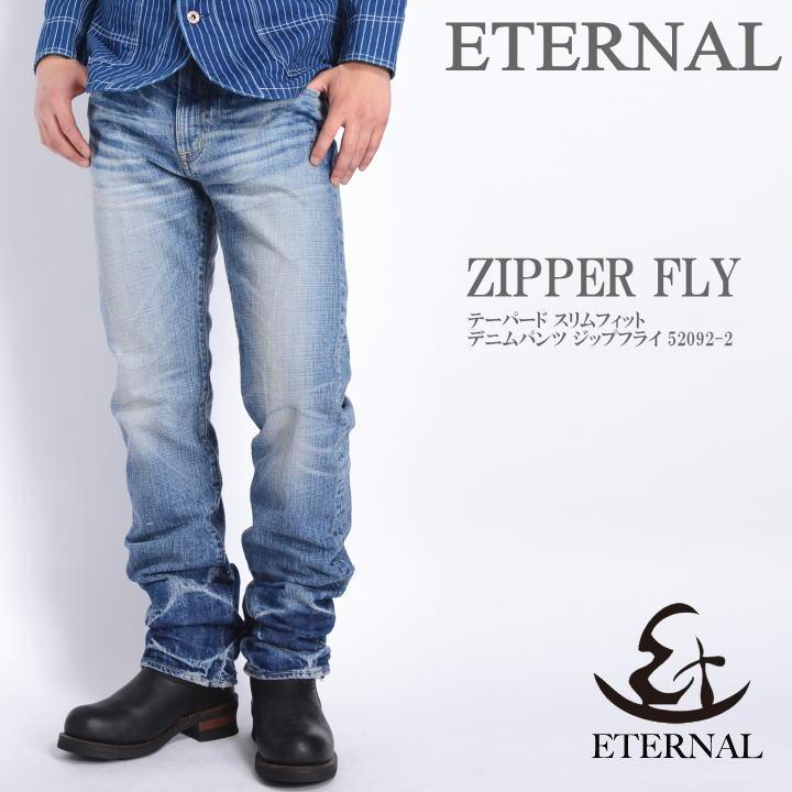 ETERNAL エターナル ジーンズ テーパード スリムフィット デニムパンツ ジップフライ 52092-2【再入荷】