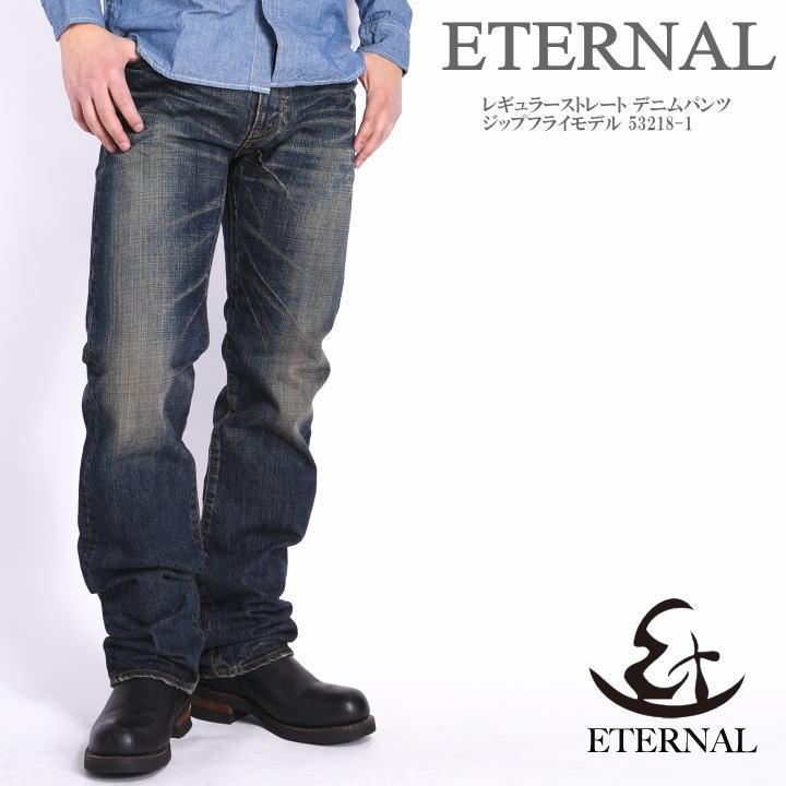 ETERNAL エターナル ジーンズ レギュラーストレート デニムパンツ ジップフライモデル 53218-1