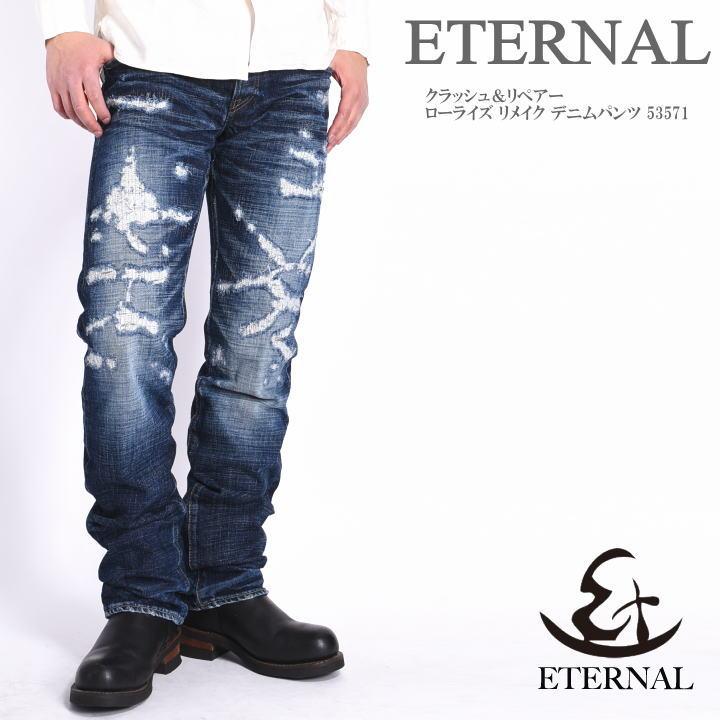 ETERNAL エターナル ジーンズ クラッシュ&リペアー ローライズ リメイク デニムパンツ 53571