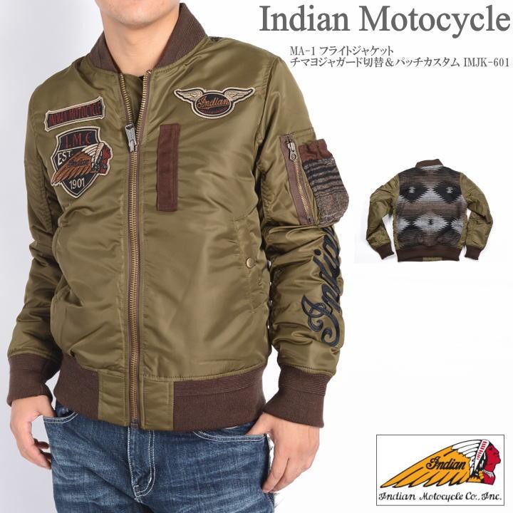 INDIAN MOTOCYCLE インディアンモトサイクル MA-1 フライトジャケット チマヨジャガード切替&パッチカスタム IMJK-601-VGREEN