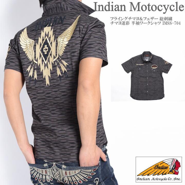 INDIAN MOTOCYCLE インディアンモトサイクル 半袖シャツ フライングチマヨ&フェザー 総刺繍 チマヨ迷彩 半袖ワークシャツ IMSS-704-BLACK