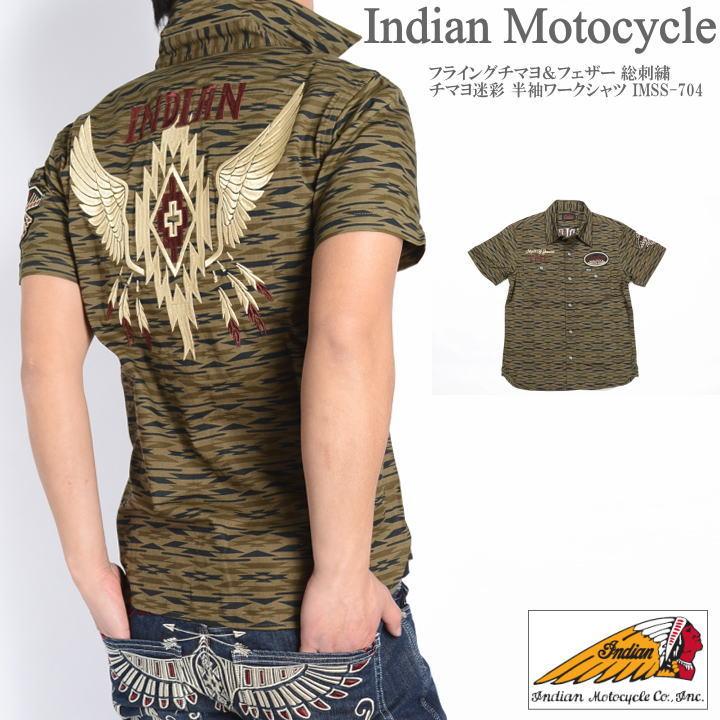 INDIAN MOTOCYCLE インディアンモトサイクル 半袖シャツ フライングチマヨ&フェザー 総刺繍 チマヨ迷彩 半袖ワークシャツ IMSS-704-GREEN