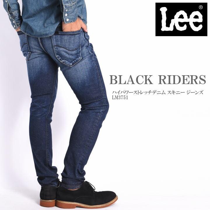 Lee リー BLACK RIDERS ブラックライダース ハイパワーストレッチデニム スキニー ジーンズ ダークブルー LM3751-326【再入荷】