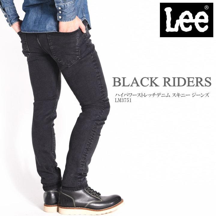 Lee リー BLACK RIDERS ブラックライダース ハイパワーストレッチデニム スキニー ジーンズ オーバーダイブラック LM3751-383【再入荷】