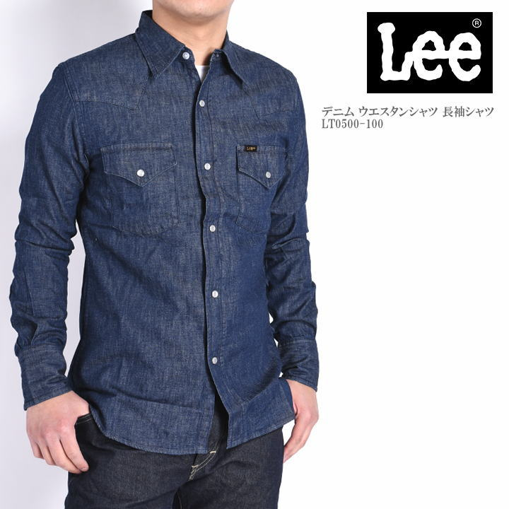 8df0ee73 □From Lee (Lee), it is an introduction of denim western shirt long sleeves  shirt LT0500-100.