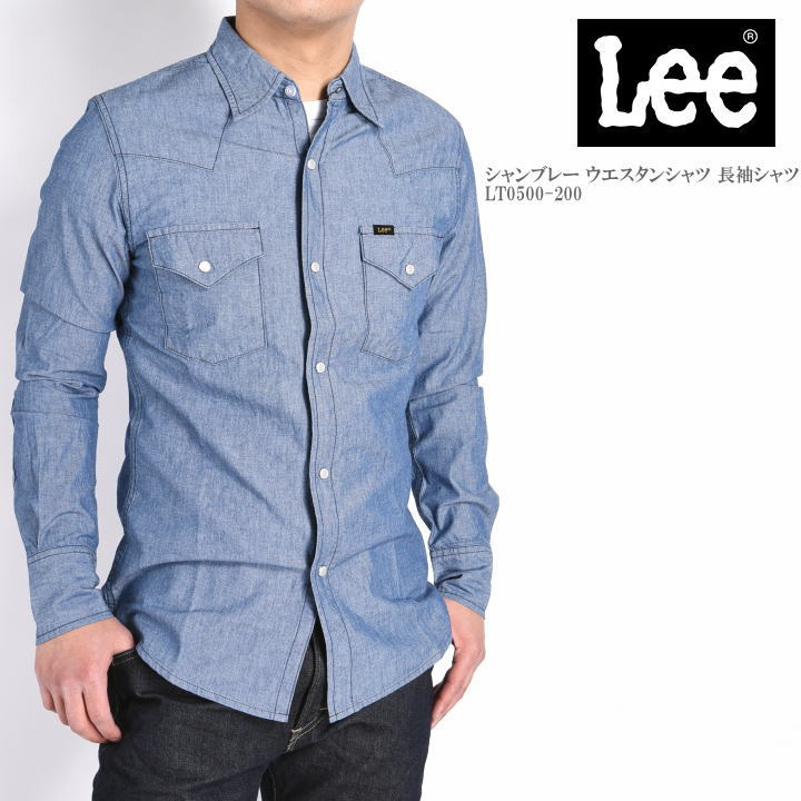 b1a0ad928c JEANS FIRST  Lee Lee chambray western shirt long sleeves shirt ...