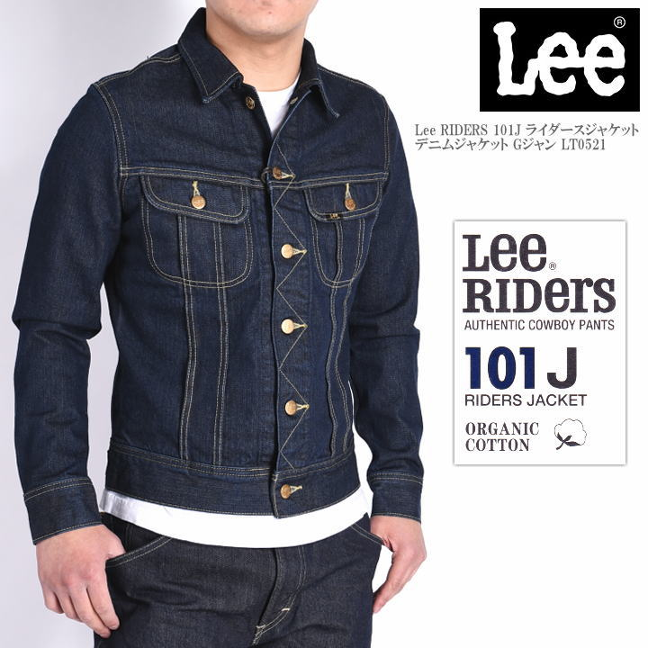 8a7fa80e □From Lee (Lee), it is an introduction of 101J riders jacket denim jacket G  Jean LT0521.