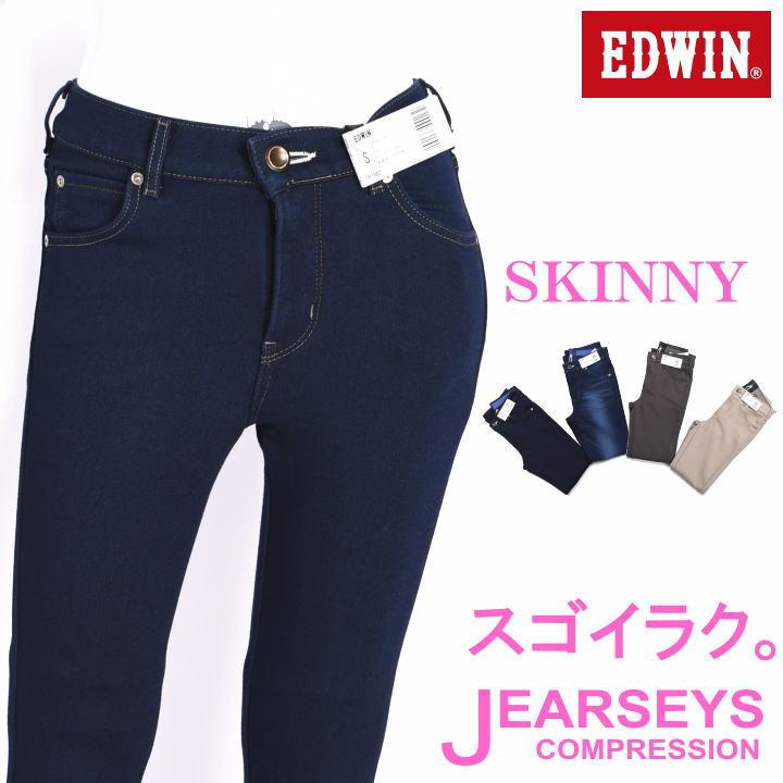 Miss EDWIN ミスエドウィン ジャージーズ JEARSEYS COMPRESSION スキニー ジーンズ ER356L