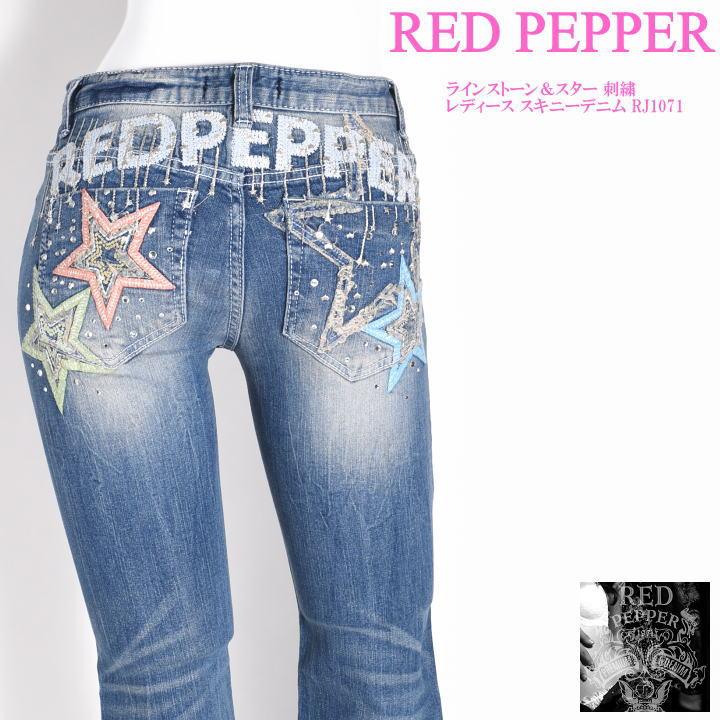 RED PEPPER レッドペッパー ジーンズ ラインストーン&スター 刺繍 レディース スキニーデニム RJ1071