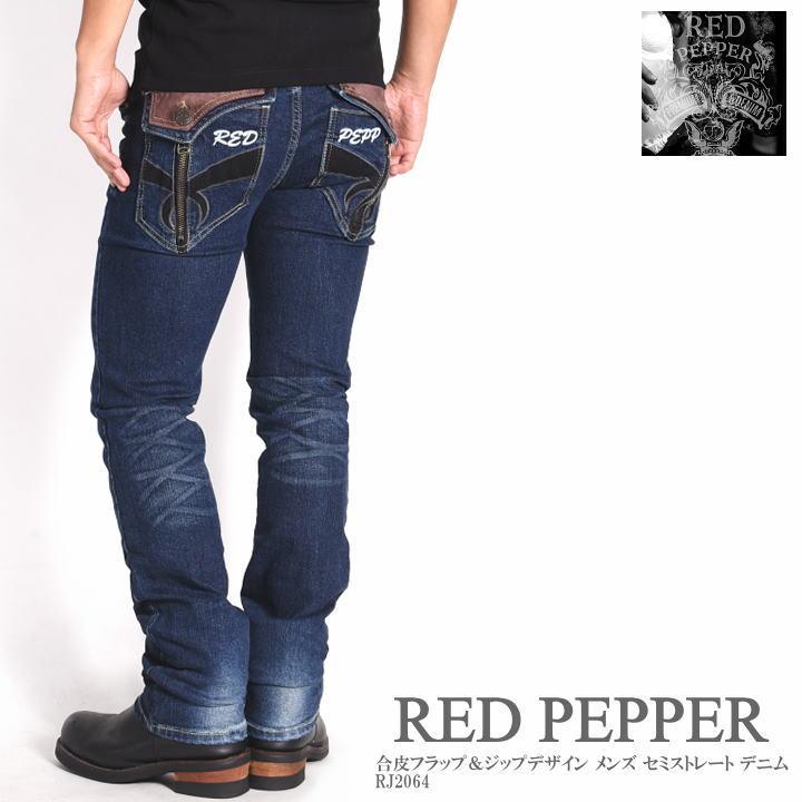 RED PEPPER レッドペッパー ジーンズ 合皮フラップ&ジップデザイン メンズ セミストレート デニム RJ2064