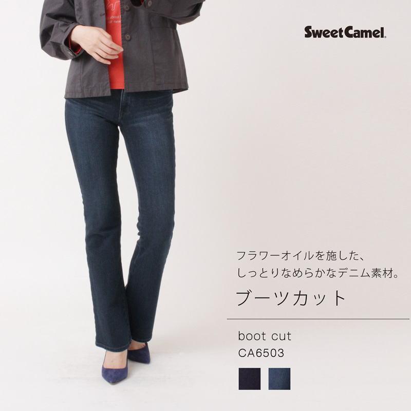 SweetCamel スウィートキャメル レディース ジーンズ 2WAYハイブリットストレッチ フラワーオイル ブーツカットデニム CA-6503