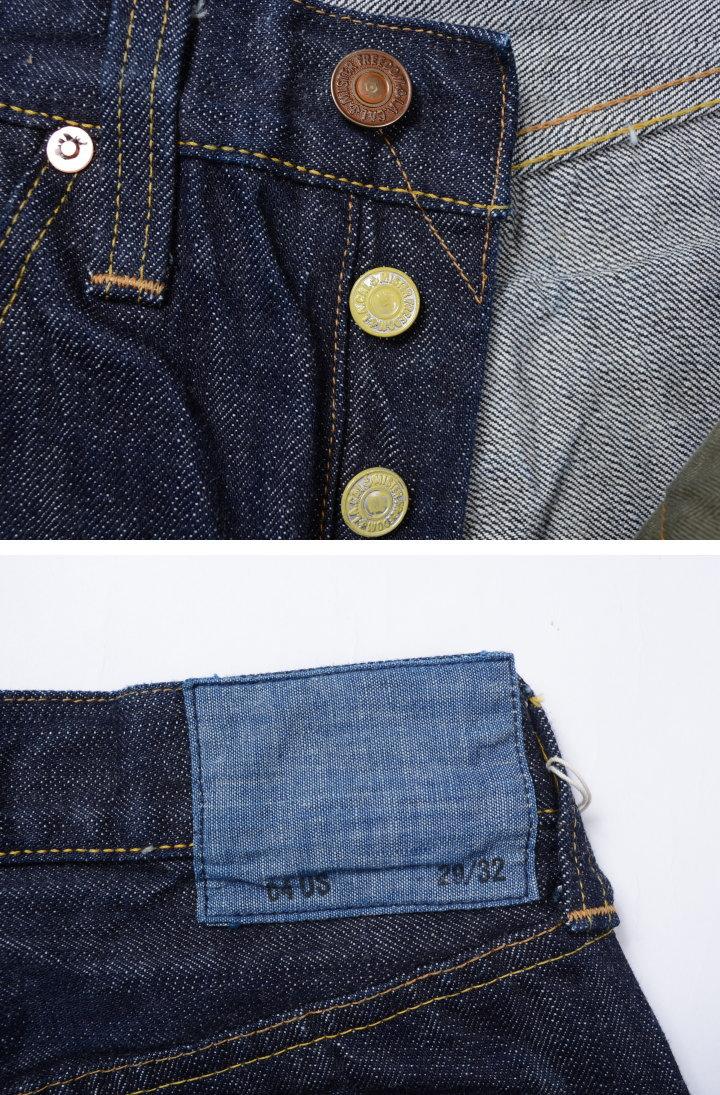 先生自由 / 糖甘蔗制糖甘蔗牛仔裤牛仔 SC41293A