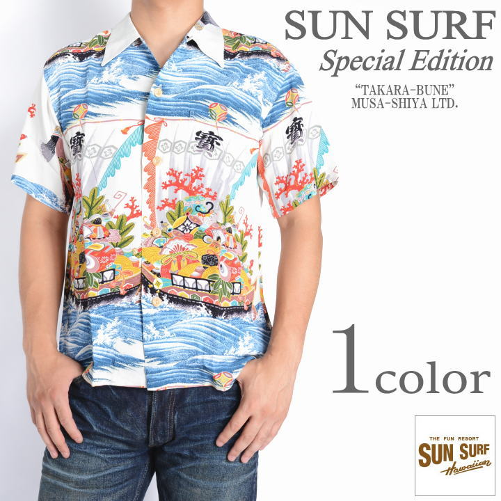 "SUN SURF サンサーフ Special Edition スペシャルエディション アロハシャツ ""TAKARA-BUNE"" MUSA-SHIYA LTD. SS36654"