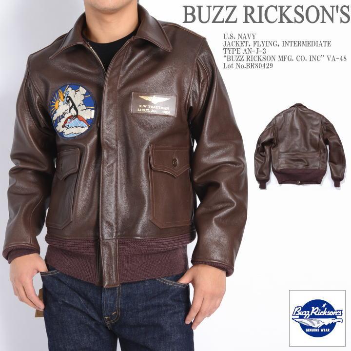 """バズリクソンズ BUZZ RICKSON'S AN-J-3 レザー フライトジャケット """"BUZZ RICKSON MFG. CO. INC"""" VA-48 BR80429"""