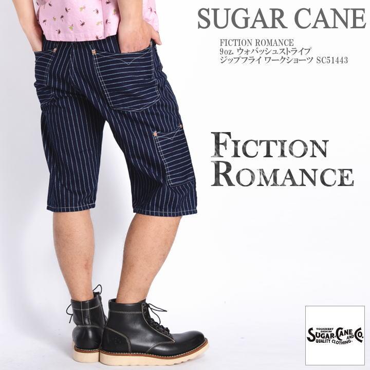 SUGAR CANE シュガーケーン ショートパンツ(ハーフパンツ) FICTION ROMANCE 9oz. ウォバッシュストライプ ジップフライ ワークショーツ SC51443【2020春夏再入荷】