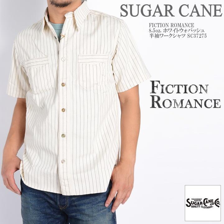 SUGAR CANE シュガーケーン 半袖シャツ FICTION ROMANCE フィクションロマンス 8.5oz. ホワイトウォバッシュ 半袖ワークシャツ SC37275【再入荷】