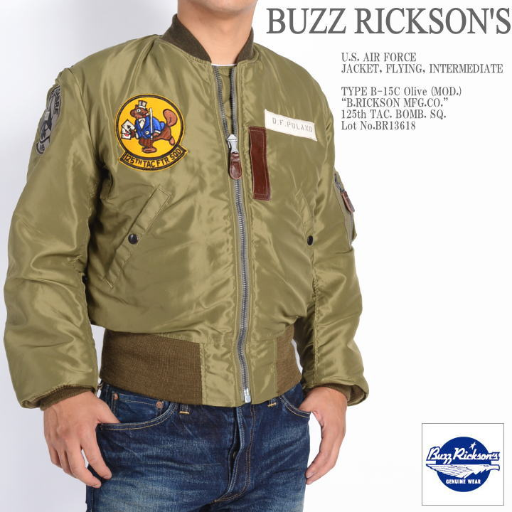 "BUZZ RICKSON'S バズリクソンズ フライトジャケット B-15C Olive (MOD.) ""125th TAC. BOMB. SQ."" BR13618"