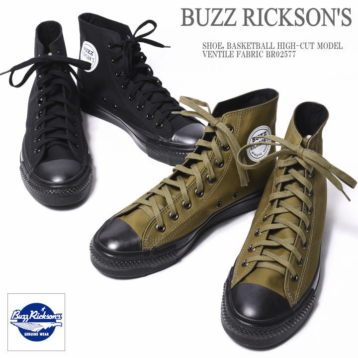 c3532a659a □From BUZZ RICKSON'S (バズリクソンズ), it is an introduction of SHOE, BASKETBALL  HIGH-CUT MODEL VENTILE FABRIC vinta yl higher frequency elimination ...