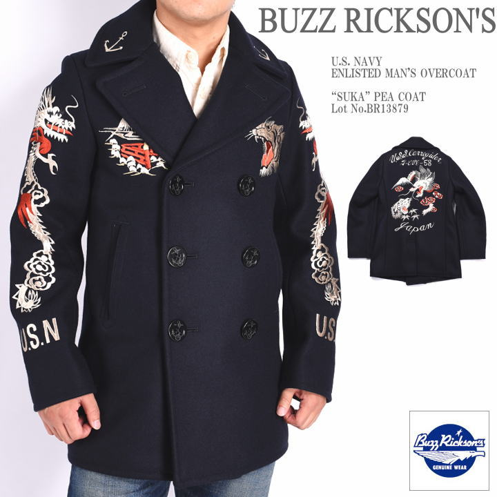 """BUZZ RICKSON'S バズリクソンズ """"SUKA"""" PEA COAT 34oz. メルトンウール スカ ピーコート Pコート BR13879"""