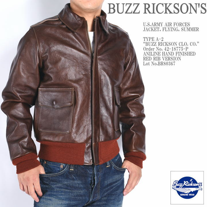 JEANS FIRST  BUZZ RICKSON S バズリクソンズ A-2 flight jacket